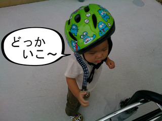 自転車がお気に入り。