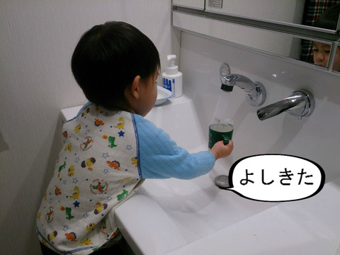 歯磨き後の、うがいだけでも一苦労。