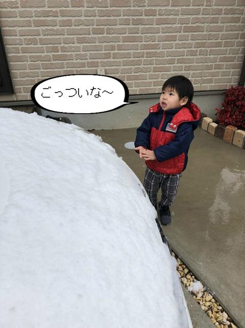 冬のお楽しみはやっぱり、牡蠣! ① 雪遊び編