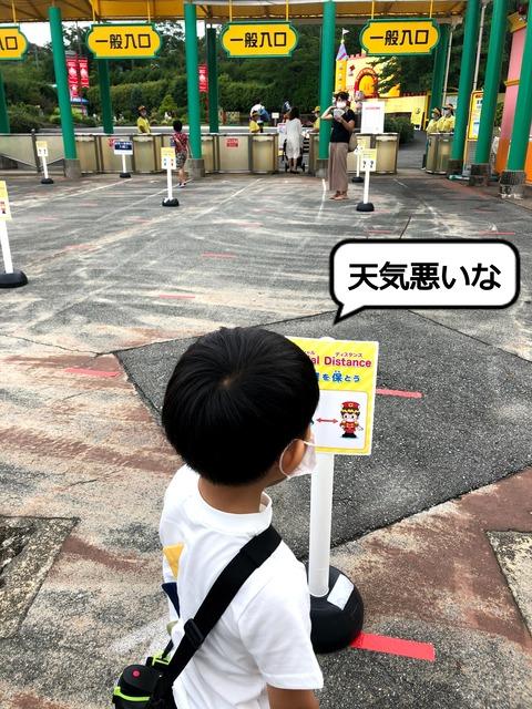 東条湖おもちゃ王国でプールと遊園地を満喫! ①