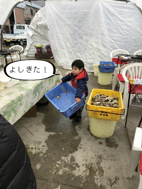 冬のお楽しみはやっぱり、牡蠣! ②完 メインイベント編