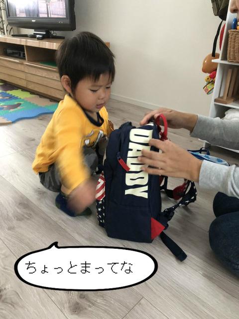幼稚園の報告!