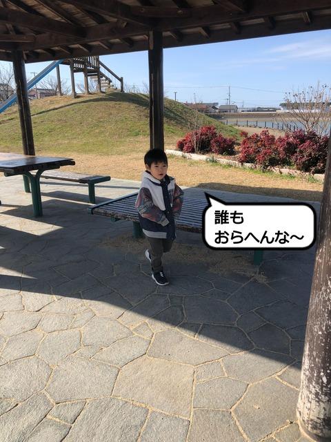 うまく飲めない公園の水飲み場!