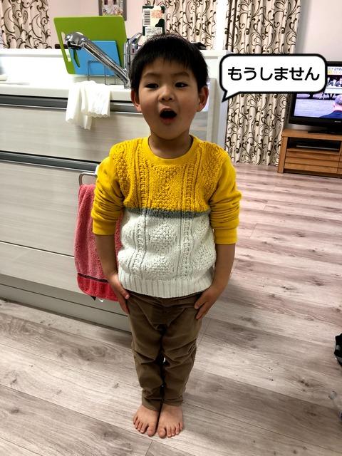 IMG_8244 (1)