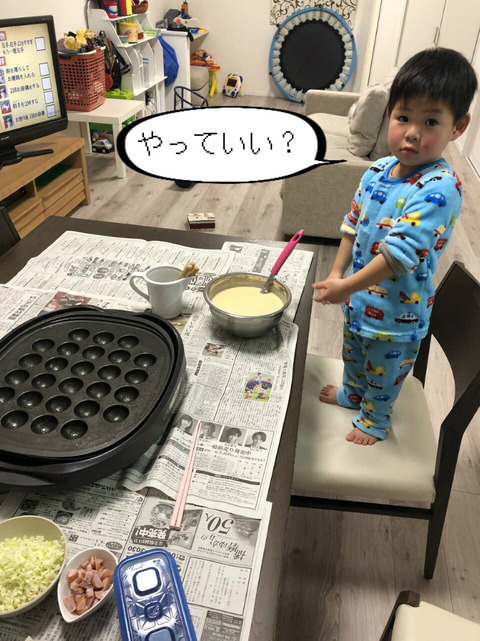3歳のネイティブ関西人は・・・。