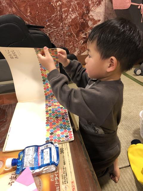 絵本が好きな子供は、本当に賢くなるのか?