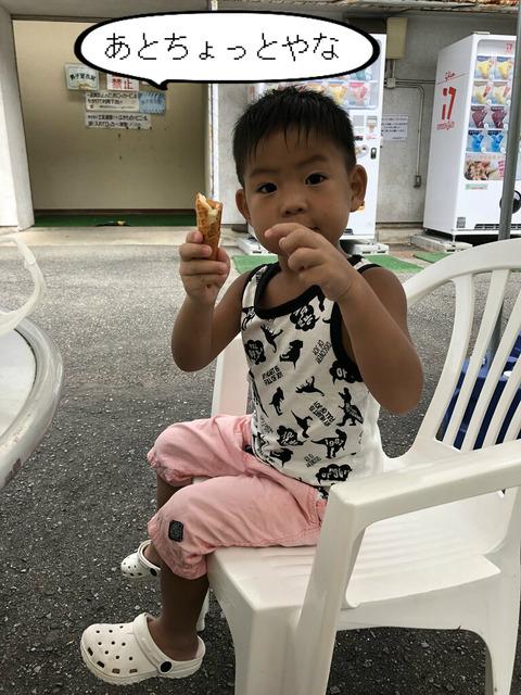 こんなところも成長してた! アイスを食べるスピード!