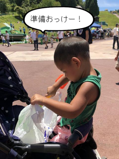 今年の夏もやっぱり「真夏の雪祭り」!! 六甲カンツリーハウス ②