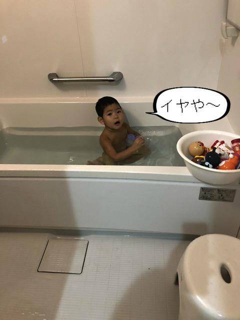 水遊びが好きすぎて・・・。 風呂に入ったらなかなか出てこない。