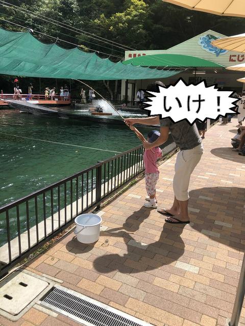 釣りにつかみ取りに! 川遊び満喫! ①