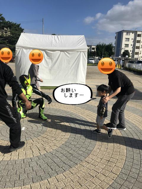 憧れのヒーローにご対面! 仮面ライダーショー!