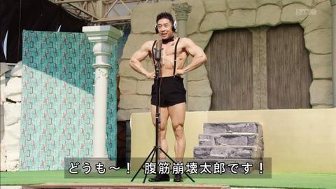 腹筋崩壊太郎2