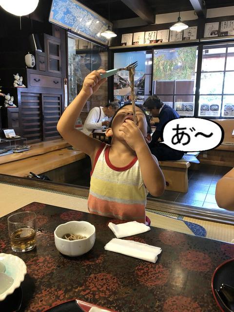 琵琶湖に初めての湖水浴へ! ①