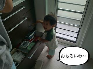 子供にとって、キッチンは夢の国。