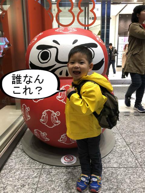 もんじゃにクレープ! 東京を満喫!