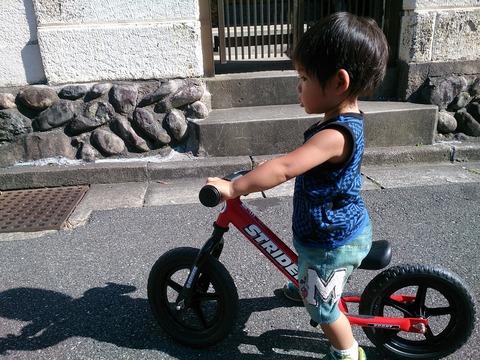 とっておきの自転車練習方法! これで乗れるはず!