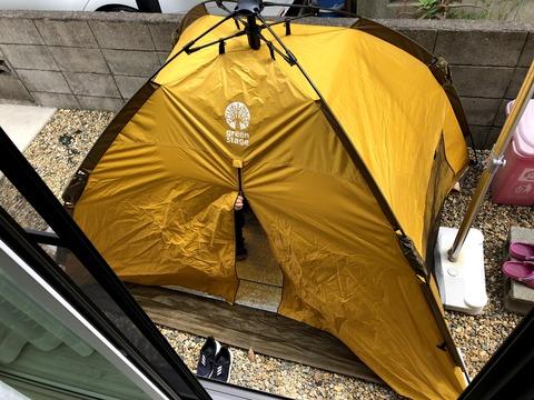庭にテントで子供部屋!