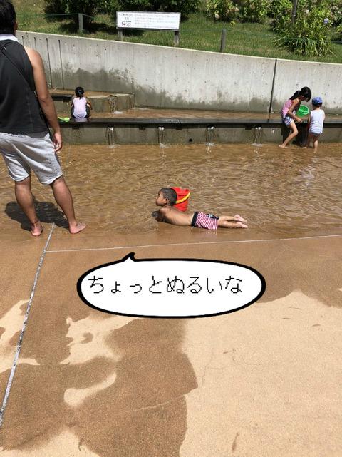 今年の夏もやっぱり「真夏の雪祭り」!! 六甲カンツリーハウス ⑤完