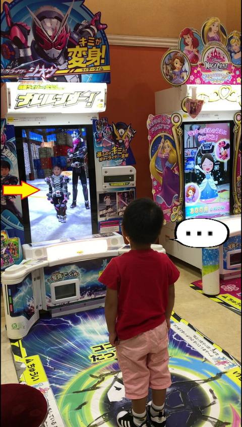 遊び方が変わってきた、久しぶりのゲームセンター! ①