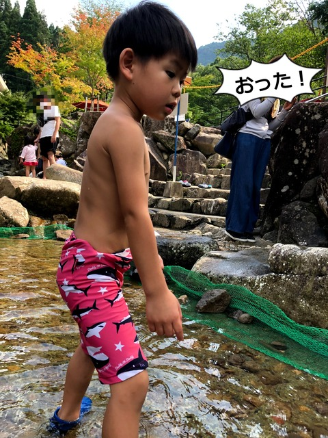 魚のつかみ取りと川遊び! ③完