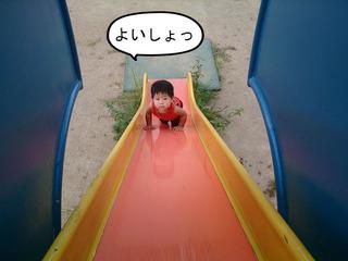 公園の遊具も楽しいで!