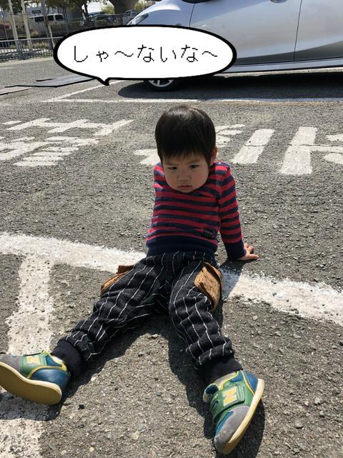 バッティングセンターデビューしてみよか!