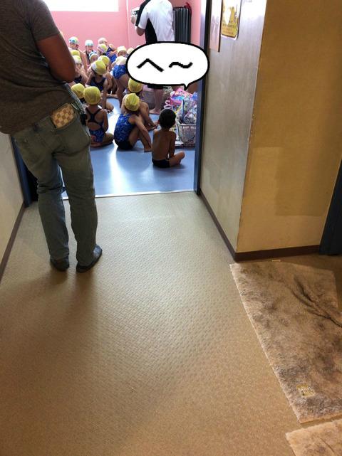 ベビースイミングと体操教室。 効果はあったのか・・・。