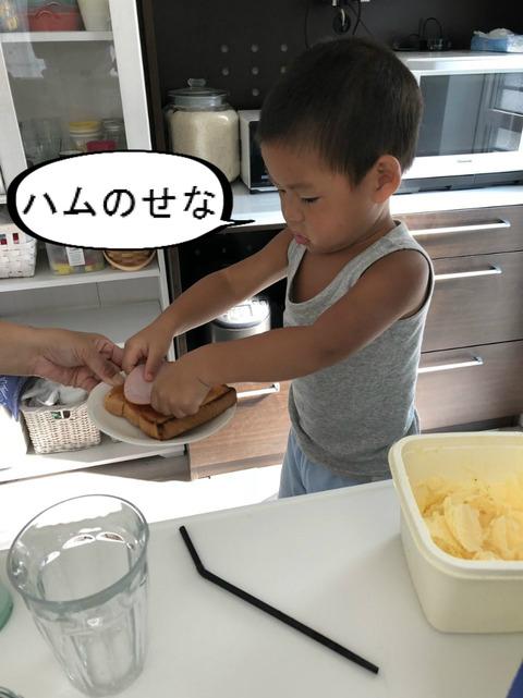 最後まで食べ尽くす。 大好きな味付けのり!