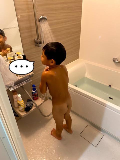 突然一人で入りたくなった風呂。