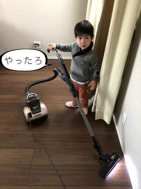 とおちゃん念願の、新しい掃除機!