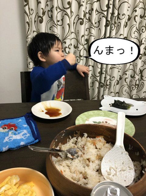 手巻き寿司の食べ方は、そうではありません!