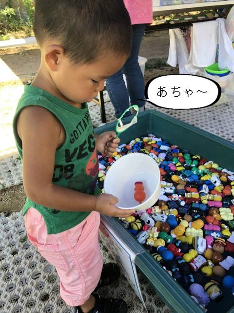 今年の夏もやっぱり「真夏の雪祭り」!! 六甲カンツリーハウス ④