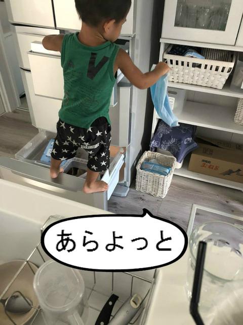 は~。 次買い換える電化製品は、冷蔵庫やろか~。
