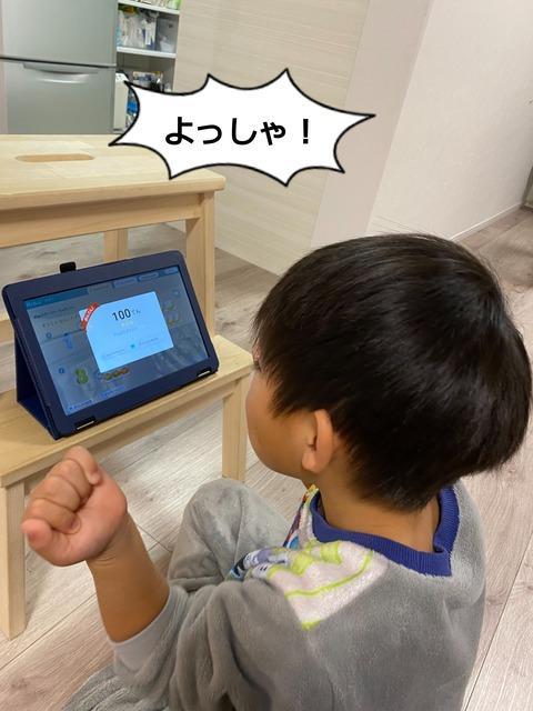 iPad好きな子にオススメ! タブレット学習『RISU』