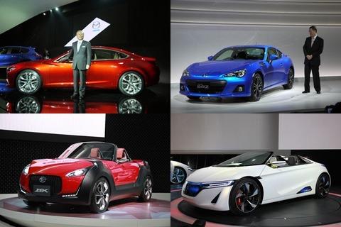 今年の東モが楽しみすぎる NSX、ビート、コペン、ロードスター、スープラ、フェアレディZ、WRXの新型が登場