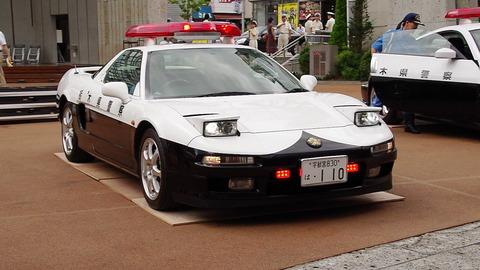 kuruma-PO_NSX-06