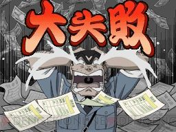 c20100317_kochikame_05_cs1w1_256x