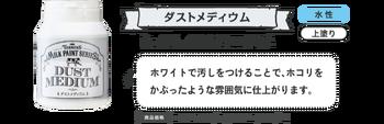 milk03_01