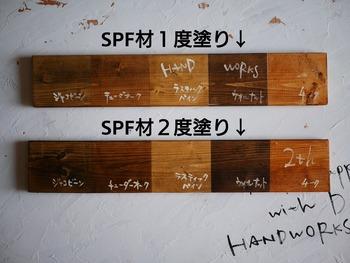 1516261412620