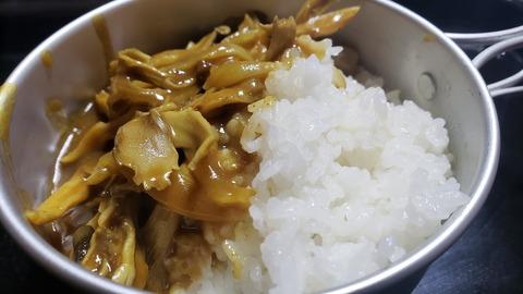 food_023_01