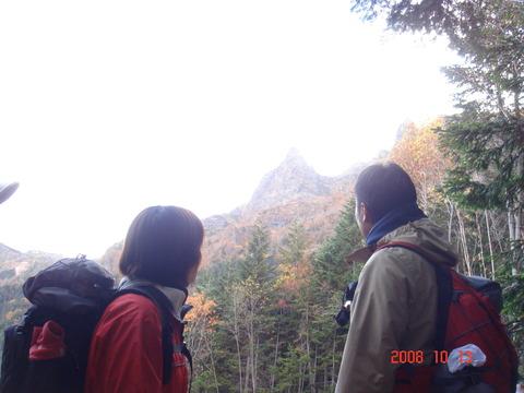 08_10_yatsu083