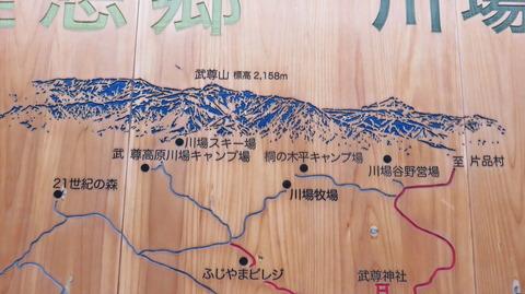 2018_09 hotaka044