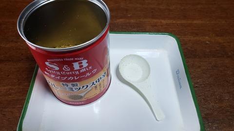 food_023_13