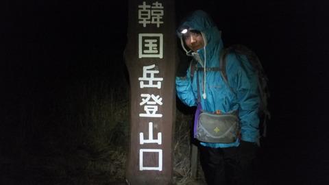 14_01_kirishima000