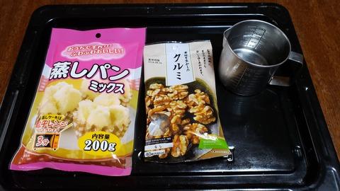 food_015_02