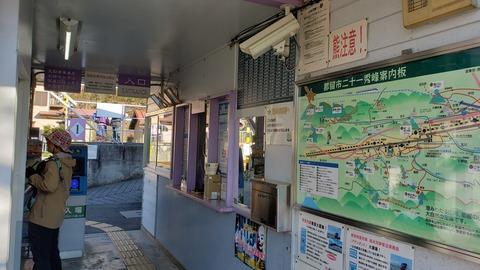 2020_02_10 takagawa_33