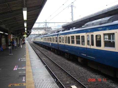 08_10_yatsu002