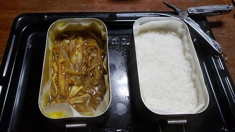 food_023_09