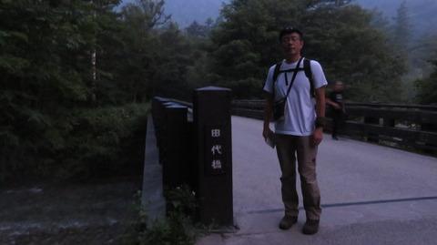 2019_08_12 konashi004