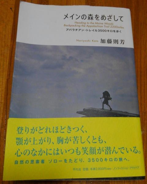 book0028